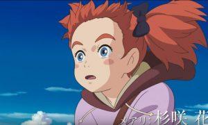 Ex-Produtor do Estúdio Ghibli Lança 3º Trailer De Seu Filme