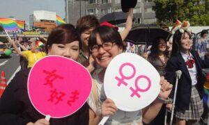 A-Vida-Gay-No-Japão-E-O-Que-Os-Turistas-LGBTQ-Precisam-Saber