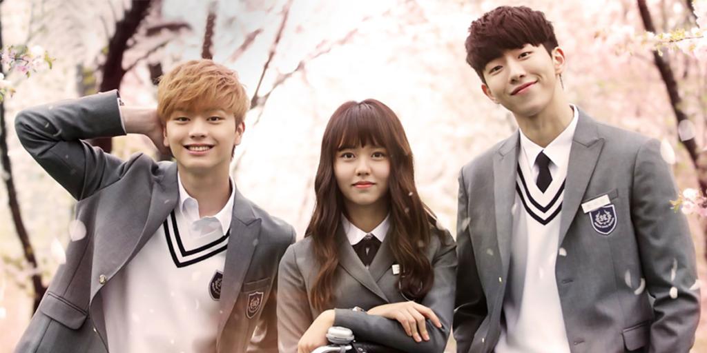 Trio de Who Are You: School 2015